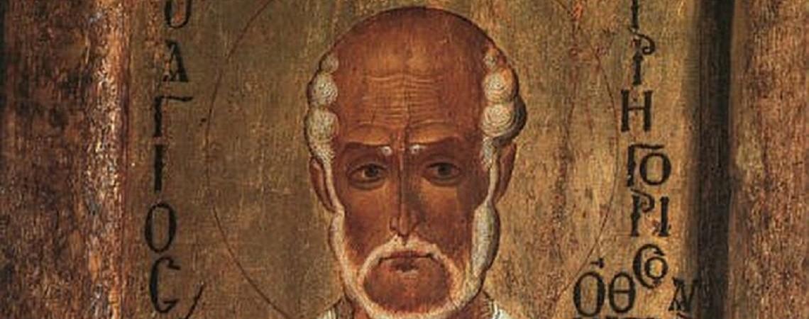 Theophany Sermon of St. Gregory the Wonderworker