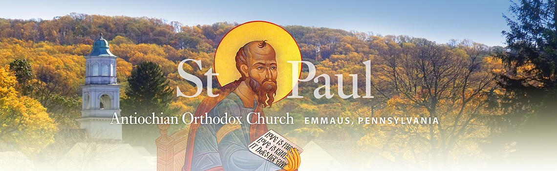 St. Paul's in Emmaus Unveils New Parish Website