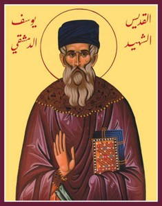 joseph-of-damascus