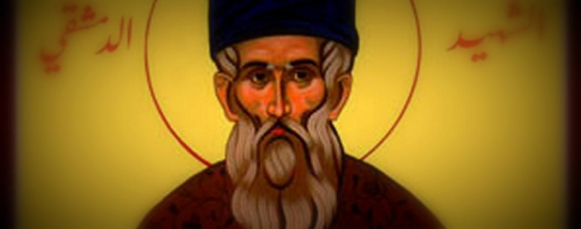 The Life of St. Joseph of Damascus
