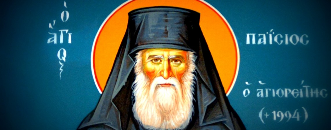 St. Paisios on Praying at Home